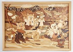 あさのたかを作 木壁画